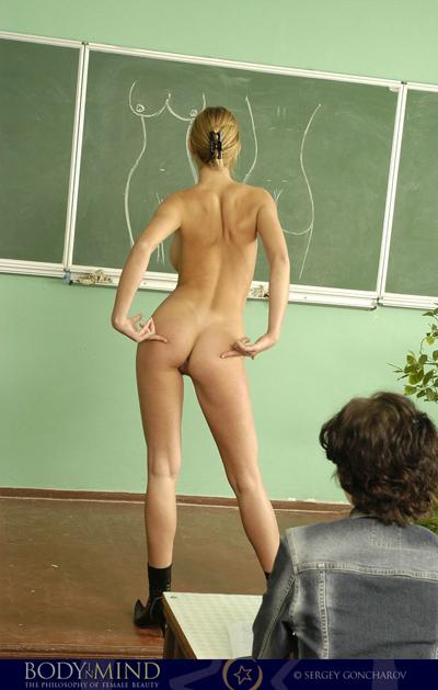 Фото голая училка в классе